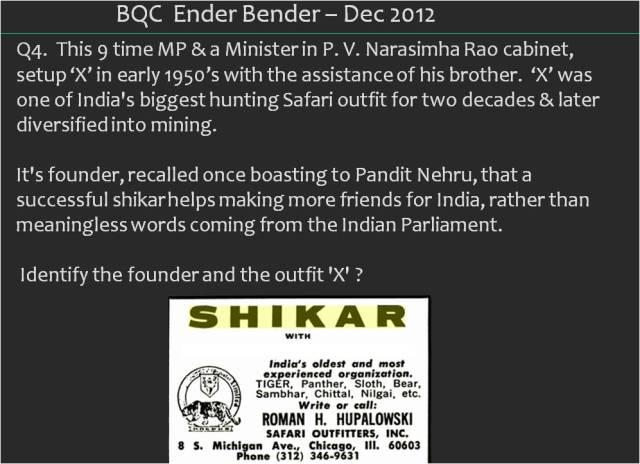 BQC Ender-Bender : Dec 2012